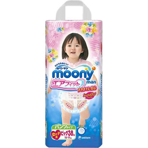 Japanese diapers panties MOONY PBL Girl (12-17kg.)// Японские подгузники MOONY PBL Girl (12-17kg.)